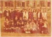 Generacija 1972,1